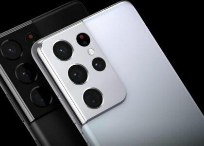 Samsung Galaxy S21 já disponível!